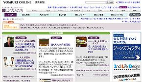 ay_otona02.jpg