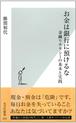 yd_katuma228.jpg