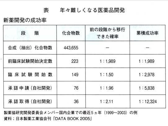 ay_chikazawa02.jpg