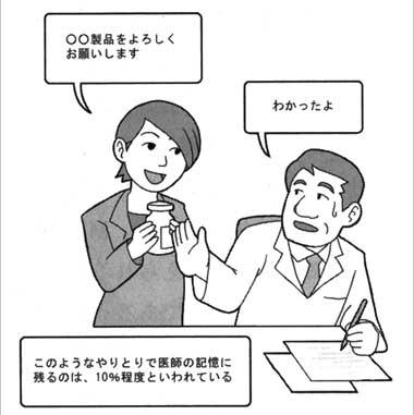 ay_chikazawa05.jpg