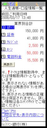 yd_sony1.jpg