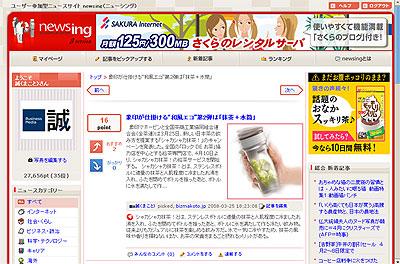 ay_newsing02.jpg
