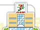 イトーヨーカドーの食品売り場でnanacoが利用可能に