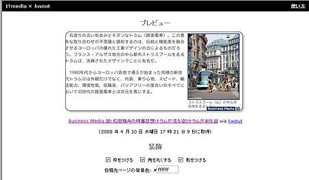 ay_top10_03.jpg