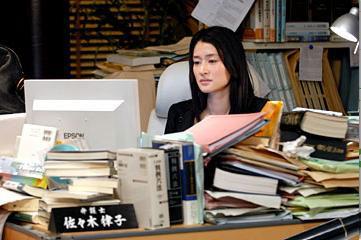 yd_koyuki.jpg