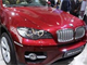 史上最高3億7500万円のスーパーカー登場——北京モーターショー
