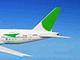 JAL、緑の尾翼の航空機を運航