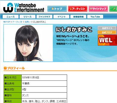 yd_nishioka.jpg