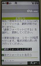 ay_suica03.jpg