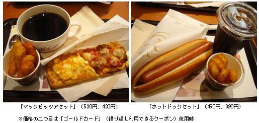 yd_mac7.jpg