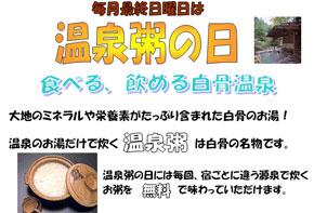yd_shira2.jpg