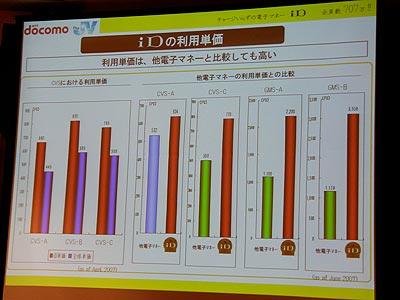 ay_natsuno02.jpg