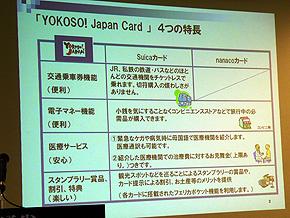 ay_yokoso01.jpg