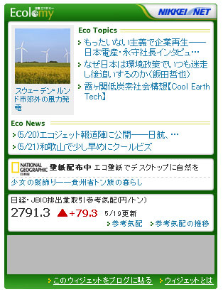 yd_nikkei.jpg