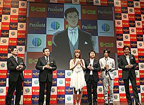 yd_shima3.jpg
