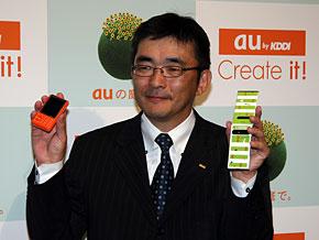 os_au2008s-002.jpg