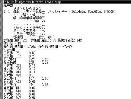 yd_geki-c.jpg