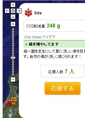 st_ge03.jpg