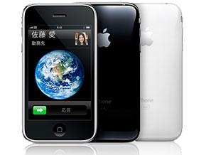 os_iphone3g01.jpg