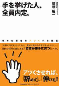 ay_shimada05.jpg