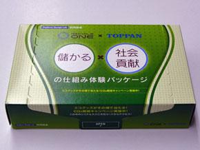mt_package.jpg