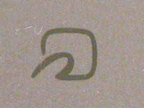 ay_osaifu02.jpg