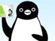 """神尾寿の時事日想:躍進する交通IC系電子マネー——次なる注目は""""レールサイド圏外"""""""