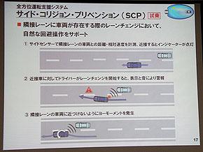 ay_kamio02.jpg