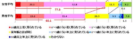 ah_iru.jpg