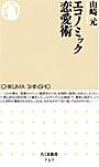 yd_book10.jpg