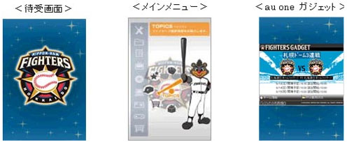 yd_hokkaido.jpg