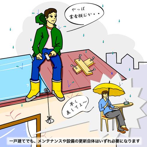 ah_syo2.jpg