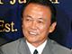 福田首相の辞任表明は「無責任」——次の首相は誰に何を期待?