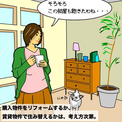 ah_01.jpg