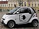 """超小型車が普及する条件は、新しい""""街づくり"""""""