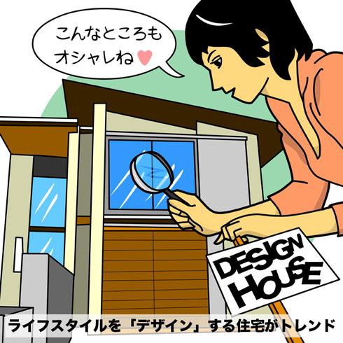 ah_02.jpg