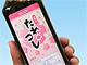 日本一高いタレを売れ——PRの達人に秘けつを学ぶ