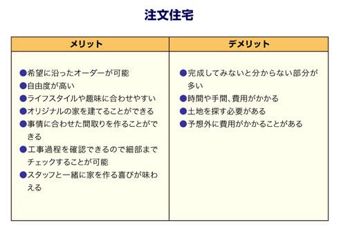 ah_4-1.jpg