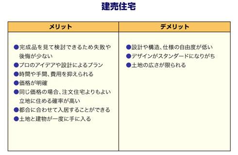 ah_4-2.jpg