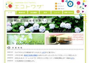 ah_webs.jpg