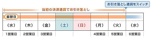 yd_6.jpg