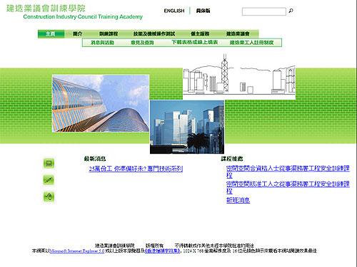 ay_bamboo06.jpg