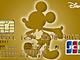 日本初の「ディズニー★JCBカード」を発行、ディズニーの狙いは?