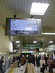 JRなど交通機関で採用の進むデジタルサイネージ