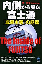 yd_fuji.jpg