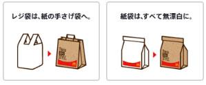 yd_mac1.jpg