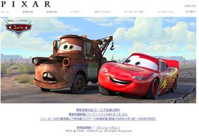 ah_pixar.jpg