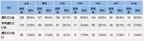 ah_busokan.jpg