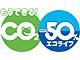 「エコプロダクツ2008」開幕——過去最大規模の758社出展