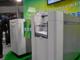 エコプロダクツ2008:オフィスで使用済みコピー用紙を再生紙に——明光商会